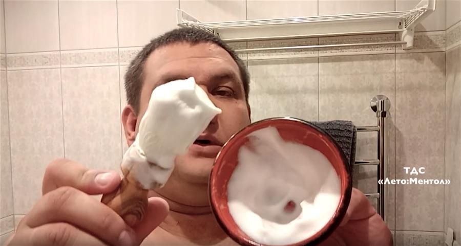 """Видеообзор: набор мыл для бритья """"Лето:Ментол"""" Кремовое А19"""